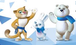 Сбербанк организует конкурс мобильных приложений, посвященных XXII Олимпийским зимним играм - 2014 в Сочи