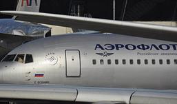 Самолет Нью-Йорк - Москва посадили в Исландии из-за угрозы взрыва