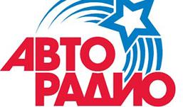 Спортбар «Авторадио» теперь и в Ижевске! Болеем за Россию вместе!