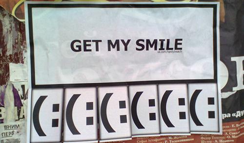 Объявления со смайлами появились на центральных улицах Ижевска