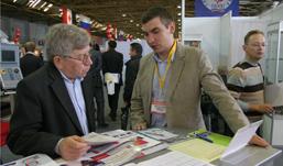 В Ижевске состоятся выставки «Нефть. Газ. Химия» и «Машиностроение. Металлургия. Металлообработка»