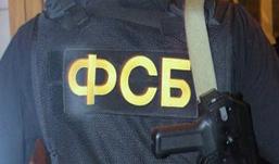 Всех сотрудников ФСБ с ноября будут проверять на наркотики