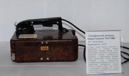 «Ростелеком» объявляет конкурс «Виртуальный музей связи»