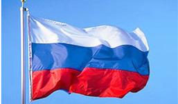 Жители Удмуртии создадут «живой» флаг России