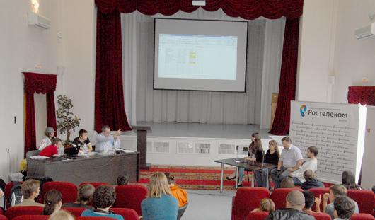 Участниками первого летнего Кубка «Ростелеком» стали более 40 блогеров Удмуртии