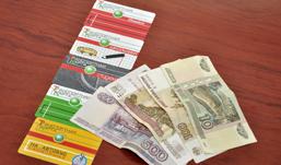 Единая транспортная карта заработает в Удмуртии с 1 сентября