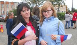 Десятиметровый российский флаг создали жители Удмуртии