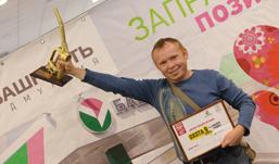 «Охота» в Ижевске: найден владелец третьей бочки бензина