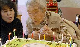 Японки перестали считаться долгожительницами «номер один»