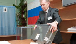 ЦИК Удмуртии утвердил списки еще двух партий
