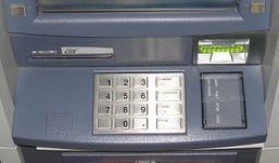 Житель Питера пытался похитить банкомат из отделения Сбербанка в Ижевске