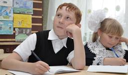 День знаний в Ижевске: когда вы были маленькими, любили ли ходить в школу?