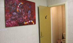 Философские мысли появятся на стенах туалета-музея в Ижевске