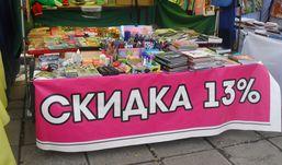 Распродажу товаров устроили на школьной ярмарке в Ижевске