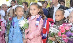 К 1 сентября цветы в Ижевске подорожают в среднем на 10-15%