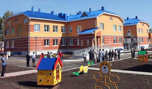 В Красногорье открыли новый современный детсад