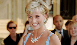 15 лет назад в автокатастрофе погибла принцесса Диана