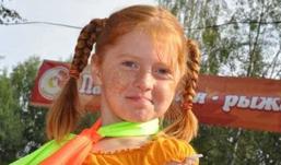 «Рыжий фестиваль» пройдет в Ижевске с 10 по 15 сентября