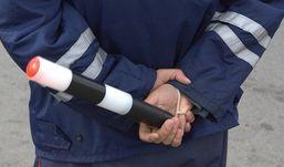 Сотрудника ДПС, который сбил двух пешеходов, лишили прав на год