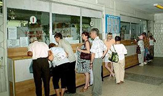 В российских больницах результаты анализов будут выдавать по паспорту и под расписку