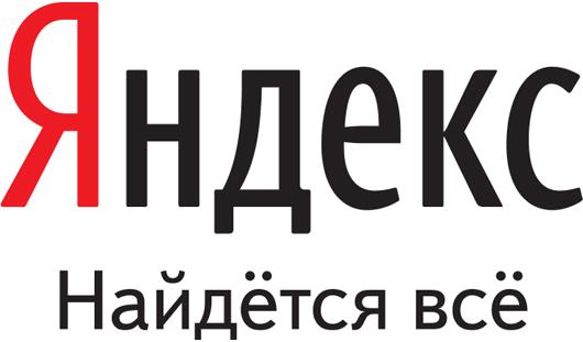 «Яндекс» будет учить россиян грамотности