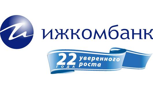 Ижкомбанк - банк нашей республики