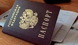 Универсальные электронные карты могут заменить россиянам паспорта