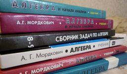 В Удмуртии все учебники для начальной школы будут бесплатными