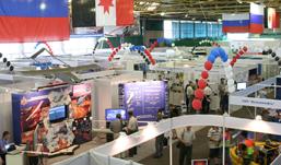 11 сентября в Ижевске начинают работу выставки «Комплексная безопасность» и «Российские Охотничье-Спортивные Товары»