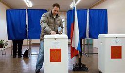 ЦИК Удмуртии зарегистрировал 6 партий на выборы в Госсовет