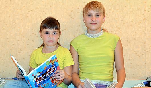 За 15 лет число читающих школьников сократилось в два раза