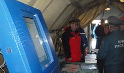 «Ростелеком» принял участие во Всероссийском смотре спасателей в Ижевске