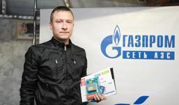 Юбилейный сезон «Охоты» в Ижевске: 100 литров бензина нашли своего владельца