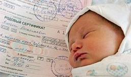 В Ижевске будут судить женщину, которая хотела незаконно получить материнский капитал