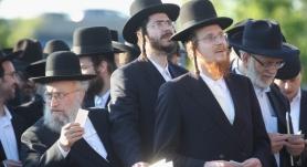 Аукцион подарков пройдет в Ижевске в еврейский Новый год