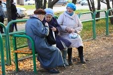 Ижевская пенсионерка отдала цыгану 55 тыс. рублей