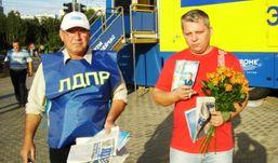 МВД Удмуртии проведет экспертизу агитационных материалов ЛДПР