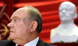 США возмущены высказыванием Зюганова в Twitter