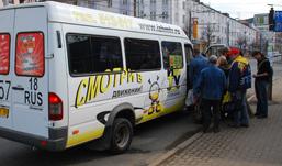 Автобус №10 вновь начал курсировать по Ижевску