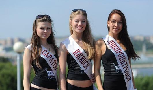 В Ижевске пройдет отборочный тур на конкурс «Мисс Россия - 2013»