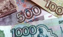 Жители Удмуртии, не заплатившие налоги вовремя, оплатят работу судебных приставов