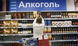 Алкоголь исчезнет из продуктовых магазинов России?