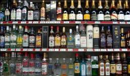 В России запретили ввозить крепкий алкоголь из Чехии