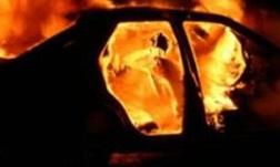 Три человека сгорело в машине в Удмуртии