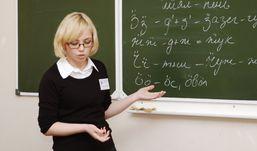 В Ижевске открываются курсы удмуртского языка