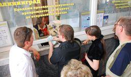 Продажу железнодорожных билетов прекратили в Ижевске