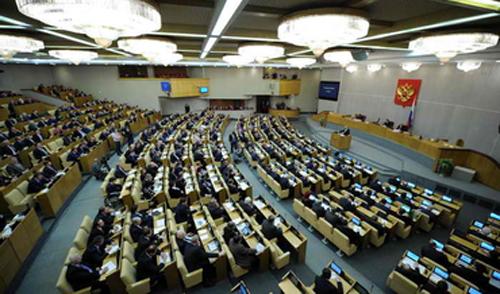 Новый законопроект «О защите религиозных чувств граждан России» рассмотрят Депутаты Госдумы