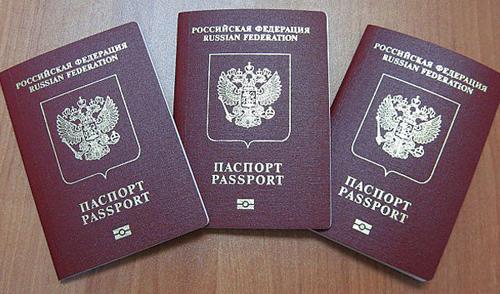 Уже в следующем году в России появятся загранпаспорта с отпечатками пальцев