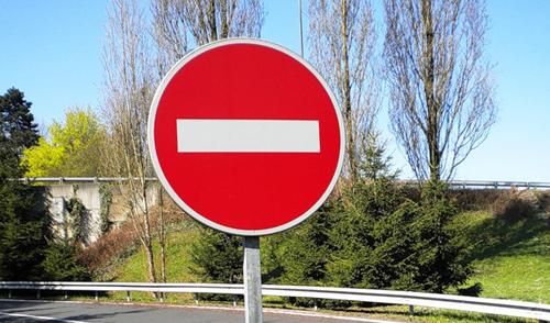 С перекрестка улиц 9 Января и Дзержинского в Ижевске сняли знак «Въезд запрещен»