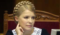 Леденцы «Юлькины сосульки» выпустят в виде косы Тимошенко